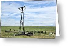 Windmill I Greeting Card