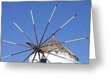 Windmill In Santorini Greeting Card