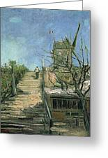 Windmill On Montmartre Greeting Card