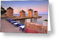Windmills 2  Greeting Card by Emmanuel Panagiotakis