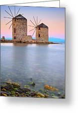 Windmills  Greeting Card by Emmanuel Panagiotakis