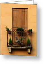 Window And Balcony In Vicenza Greeting Card
