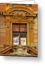 Window And Pediment In Ljubljana Slovenia Greeting Card