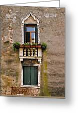 Window Art Venice Greeting Card by Forest Alan Lee