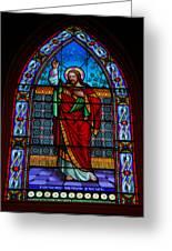 Window In Trinity Church Iv Greeting Card