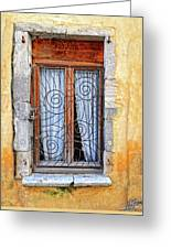 Window Provence France Greeting Card