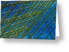 Windows And Reflections No.1058 Greeting Card