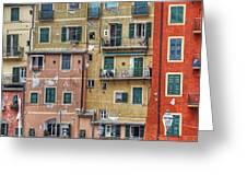 Windows Of Camogli Greeting Card