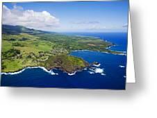 Windward Maui Aerial II Greeting Card