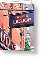 Wines And Spirits Sign Greeting Card