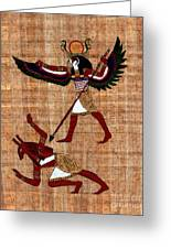 Winged Horus Defeating Set Greeting Card by Pet Serrano
