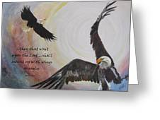 ...with Wings As Eagles Greeting Card