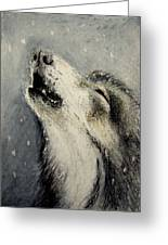 Wolf Cry...... Miniature Greeting Card