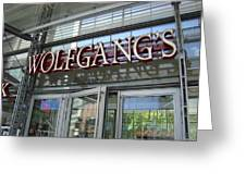 Wolfgangs Reflections Greeting Card