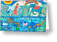 Woman And Blue Elephant Beside The Lake Greeting Card