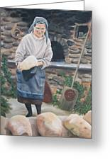 Woman Baking Bread  Greeting Card