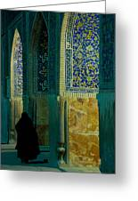 Woman In Mosque Greeting Card
