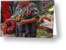 Woman In Traditional Guatemalan Dress Greeting Card