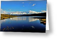 Wonder Lake II Greeting Card