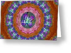 Wonderful Rose Petal Art Greeting Card