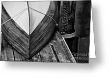 Wooden Boat On The Dock Greeting Card