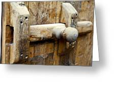 Wooden Door Bolt Detail Greeting Card