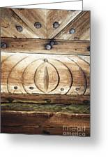 Wooden Doors Detail Greeting Card