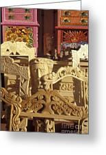 Wooden Furniture Tzintzuntzan Mexico Greeting Card