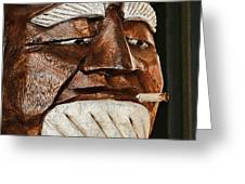 Wooden Head With Cigarette Greeting Card