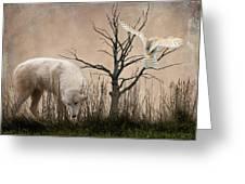 Woodland Wolf Greeting Card