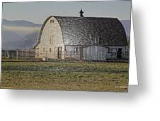 Wrapped Barn Greeting Card