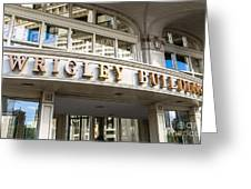 Wrigley Building Sign In Chicago Greeting Card