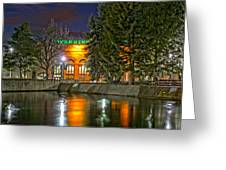 Wwp Through Park Greeting Card