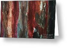 X Treme Texture Greeting Card by Marsha Heiken