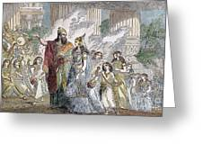 Xerxes I & Esther Greeting Card