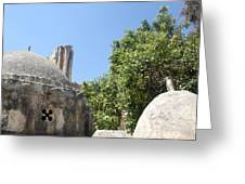 Yahya Mosque In Sebastia Greeting Card