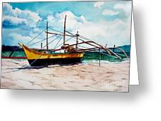 Yellow Boat Docking On The Shore Greeting Card