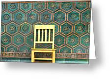 Yellow Chair At The Imperial Palace Greeting Card
