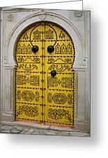 Yellow Door In Bardo Greeting Card