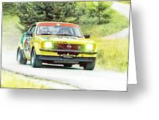 Yellow Opel Greeting Card