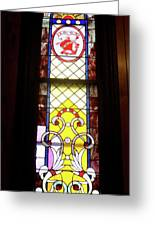 Yellow Stained Glass Window Greeting Card