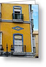 Yellow Tile Building In Cadiz Spain Greeting Card