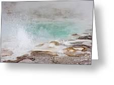 Yellowstone Hot Pool Greeting Card
