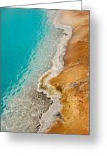 Yellowstone Thermal Pool 2 Greeting Card
