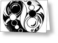 Yin And Yang Fish Design Greeting Card