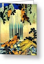 Yoro Waterfall In Mino 1833 Greeting Card