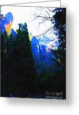 Yosemite Snow Mountain Tops . Vertical Cut Greeting Card