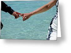 You And Me. Togetherness Greeting Card