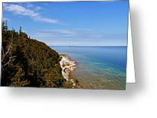 You Can See For Miles Greeting Card