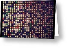 You Have No Marbles Majorleague Canvas Print Canvas Art By